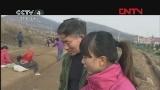 [视频]文登 西洋参栽苗《沿海行》20111226