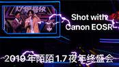 陌陌2019年1.7年终盛会 南京青奥体育馆 shot with Canon EOSR