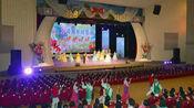 【妇女节快乐!】朝鲜2016年庆祝3.8国际妇女节国立民族艺术团庆祝公演