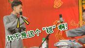 【秦霄贤】粉丝送老秦的横幅写错字,老秦:随了正主了~