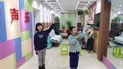 本溪市丽音声乐教室 李源 李浩博《童年的弯月亮》