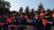 #蓝朋友表白祖国# 湖南省株洲市消防救援...