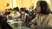 天等县开展统计规范化建设暨法律法规培训