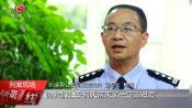 长期在云南边境活动,有重大嫌疑,同伙联系频繁疑有犯案可能