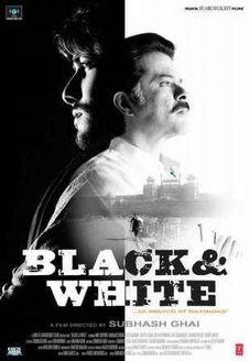 黑与白 印度版