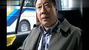 北京大叔坐出租车找弟弟,司机看见地址,香港地产大亨的住所