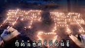 4月7日晚,黄冈大别山医疗中心为张静静举办烛光追思会。一路走好!