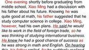 1995年上海高考英语书面表达及优秀范文
