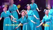 歌曲《青春舞曲》演唱:沈阳音乐学院北方女子民歌合唱团
