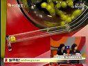 7月27日福彩七乐彩第2011086期开奖视频