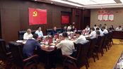 茅台集团党委理论中心组开展2019年第十四次集中学习