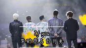 If you(混剪)—Bigbang 白月光与朱砂痣