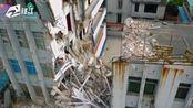 温州苍南县一办公楼发生局部坍塌 大块墙体摇摇欲坠