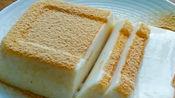 喝剩的豆浆不要在倒掉了,多加一样东西,秒变冰凉丝滑的豆乳布丁