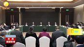 陕西省政协十二届三次会议举行专题(联组)讨论