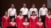 玉海摄:《我爱你中国》泰安市泰山之声合唱团.2019中国(威海)国际合唱节