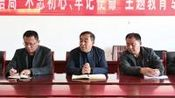 菏泽市定陶区工业和信息化局党建专题片