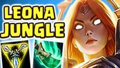 LEONA JUNGLE IS TOO BROKEN!!! FT. ALICOPTER 2v9 SHOJIN BUILD GIVES INFINITE STUN