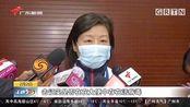 深圳部分确诊患者粪便中检测出新冠病毒