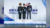 军运会射击收官 中国队射下13金位列金牌榜首位