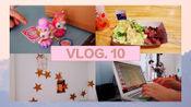 闹闹!vlog.10|拆盲盒|拆快递|小型家居软装update|做家务日常工作|发饰分享|喝奶茶