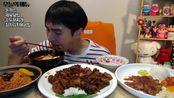【大胃王韩国奔驰哥】小吃店4大天王炸猪排 猪肉盖饭 金枪鱼泡菜炒饭 豆腐汤吃播