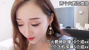 梦蝶直播录像2019-10-23 14时6分--14时15分 今天在上海