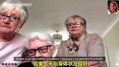 """受新冠疫情影响 英国3位老奶奶闺蜜决定""""抱团隔离"""""""