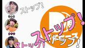 【第1回】DD Babies广播【Ryu/Masaya/Hikaru】