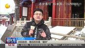 """沈阳故宫:雪后的你是""""盛京"""""""