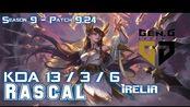 [LOL第一视角]Gen Rascal IRELIA vs AATROX Top - Patch 9.24 KR Ranked