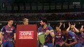 【暗影柠檬s】《FIFA20》捧杯时刻ep1 西甲国王杯-巴塞罗那