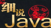 244_动力节点_Java基础301集_LinkedList