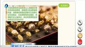 福建试点珠宝公益诉讼 费用由福建省宝石协会支付