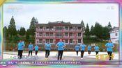 [中国节拍]《爱火》 演唱:蓝琪儿 舞蹈:贵州省毕节市赫章县六曲河镇镇文艺宣传队