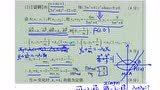 傻瓜老师读题记 高考数学椭圆中等题 求证&1+&2为定值