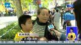 第十五届中国国际动漫节:《大话西游》燃动全场 彩车巡游带领全民动漫