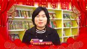 郑州市金水区鹿港幼儿园