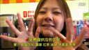日本的网吧究竟是什么样的呐?? www。huiyuyl。com