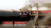 【河北】沧州重大交通事故,大货车撞上小轿车伤亡惨重-河北新闻资讯-河北时事资讯