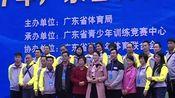 广东省青少年举重冠军赛闭幕 肇庆代表队荣获团体总分第二名