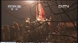 [视频]云南昭通果珠乡赵家沟山体滑坡事故:本台记者已抵达事故现场