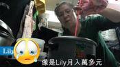 香港人的凄凉生活!住90尺劏房的妈妈:我买13块的鱼腩可以吃3餐