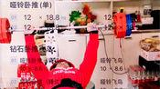 挑战连续打卡 Day 173 三分化之胸大肌肱三头肌训练2020.03.03日