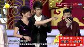 24zx 程野又一经典讽刺小品,赵本山都自叹不如!