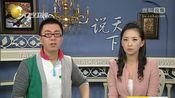 北京下岗男子私刻公章为无医保妻子免费透析数百次