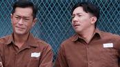 《反贪风暴4》:古天乐林峰解析角色!