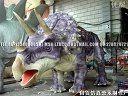 视频: 自贡仿真恐龙制作   恐龙工厂