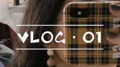 【VLOG·01】第一个vlog的粗糙剪辑|当代女大学生迷惑性取快递+迷惑性晚自习