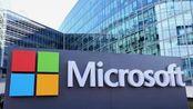 【美国】微软将停止Win7服务:仍然可以继续使用